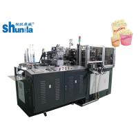 China 100-120pcs/Min Hot Air Sealing High Speed Paper Cup / Bowl Machine For Cold Drink on sale