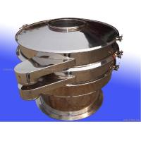 Best standard vibratory sieve shaker for food industry wholesale