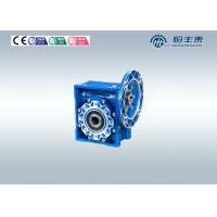Best Industrial Small Worm Gear Reducer , Crusher / Concrete Mixer Gearbox wholesale