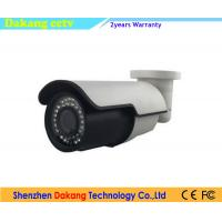 Buy cheap 2MP IP Ultra WDR Security Camera ,Two-way Audio,POE 1080P Bullet CCTV camera product