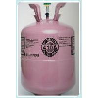 Best 99.9% purity R410a Refrigerant Gas ISO tank container wholesale