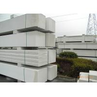 Best Fireproof Lightweight Wall Panel Machine With Autoclaved Aerated Concrete wholesale