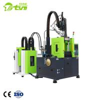 Best Microprecision silicone injection molding machine high precision/accuracy up to 0.02g wholesale