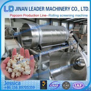 Best 2015 new Popcorn production line wholesale