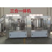 China CGF40-40-12 automatic Drinking water plastic bottling machine SUS304 15000bph on sale
