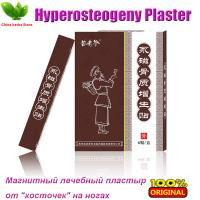 China Magnetic plaster for hyperosteogeny hyperostosis orthopedic Spurs pain relieving patch herbal medicated plaster on sale