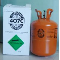 Best Mixed refrigerant gas R407c good price made in China wholesale