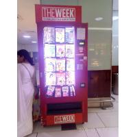 China Book / Headphone Purchase Vending Machines , Automatic Selling Machine For Metro / Bus Station on sale
