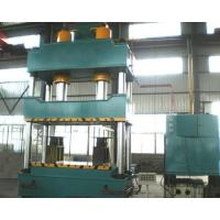 Best YL32 Series Automatic Hydraulic Press Machine Fully Enclosed Drive Operation Safety wholesale