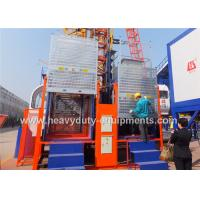 Best Ship Industry Concrete Construction Equipment Industrial Elevator Lift 2000Kg Rated Loading Capacity wholesale