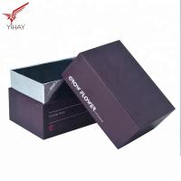 China Free sample Wholesale small Rigid paper gift box,cardboard packaging box for gift on sale