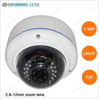 China Megapixel IP Outdoor Camera with 2.8-12mm Zoom Lens on sale