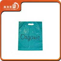 Best personalized garment high quality printed plastic bag wholesale