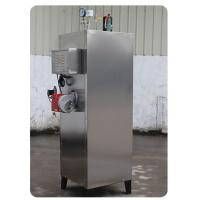 Best Residential Waste Oil Electric Generator Natural Circulation Prevent Malfunction wholesale