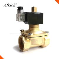 Best Brass 2/2 way 3/4 inch hydraulic normally closed water solenoid valve 12v wholesale