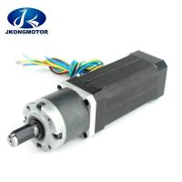 Best Nema 17  6.3A 12 Volt Electric Motors With Gear Reduction Class B Insulation wholesale