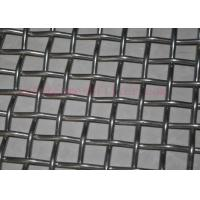 China Sample 310 Stainless Steel Crimped Wire Mesh Refinery And Oil Field on sale