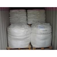 Top quality Titanium Dioxide Rutile CR1920 from China