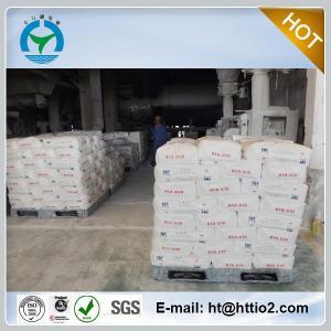 China Anatase titanium dioxide manufacturer on sale