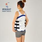Best waist protection brace SH-411 chest lumbar back support wholesale