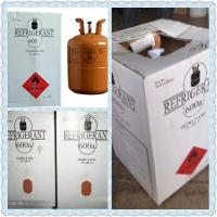 Cheap China high quality r600a gas refrigerant r600a gas for sale