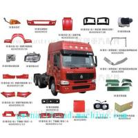 China Professional HOWO Spare Parts Sinotruk Truck Parts for HOWO , HOWO A7 wholesale