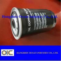 Cheap Oil Filter Are Use For Ford , Buick , Volvo , Audi , Peugeot , Renault , Skoda for sale