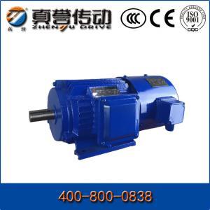 China Aluminum Small Electric Motors Slight Vibration 3-Phase Ac Induction Motors on sale