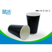 Double Structure Insulated Coffee Cups , 500ml Paper Drinking Cups For Espresso