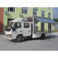 Best Wing Open Truck Box wholesale
