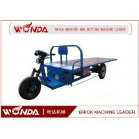 Buy cheap Electric Wet Fired Battery Brick Delivery Cart for Clay Brick from wholesalers