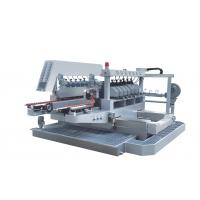 Best Double Glass Edger,Double Glass Edging Machine,Straight Line Glass Edging Machine wholesale