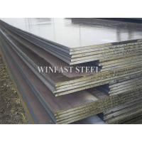 China Nuclear Power / Pressure Vessel Stainless Steel Plates P235GH P265GH P295GH P355GH on sale