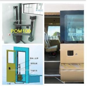 China School bus automatic bus door opener,bus door closer,bus door opening mechanism(POM100) on sale