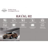 Best Haval H2 Smart Power Tailgate Lift Kits Assist System , Automatic Tailgate Lift wholesale