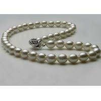 Best Cream Large Baroque Rice Pearl Necklace Costume Jewellery Single Strand wholesale