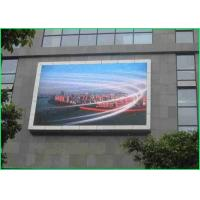 China Customized Large Outdoor Led Display Screens , Outdoor Led Message Board For Train Station 50W on sale