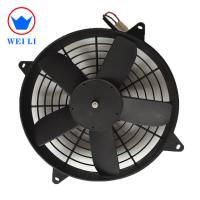 "Buy cheap DC 12V/24V 12"" Auto Condenser Fan For Bus Air conditioning System from wholesalers"