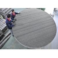 China Metal Wire Mesh Structured Packing Column For Desulfurize Tower Packing on sale