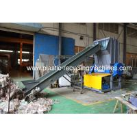 Buy cheap 2000kg/h Recycling Plastic Crusher For Waste Drink Bottles / Cola Bottles product