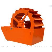 Best Industry sand washing machine from China manufacturer wholesale