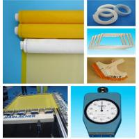Best Powder Coating Mesh wholesale