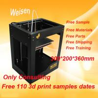 China China New Automatic Digital 3D Scanner and 3D Printer on sale