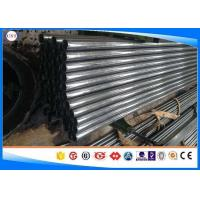 Best DIN 2391 Cold Rolled Steel Tube For Mechanical 34CrMo4 Alloy Steel Grade wholesale