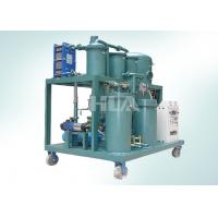 Best Multi Function Waste Lubricating Oil Purifier Oil Filtering Systems wholesale