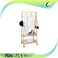 China Eco-Friendly bamboo clothes drying rack on sale