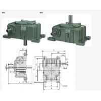 Best FCW (WPW )worm gearbox/worm gear speed reducer wholesale
