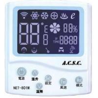 China LU-801M LCD Blue backlight display micro computer temperature controller on sale