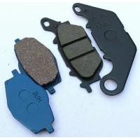 Buy cheap Motorcycle Brake pads for Yamaha JYM125 from wholesalers