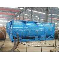Cheap Portable iso Tank Container T4  20000L-24000L T4 Sewage tank container   WhatsApp:8615271357675  Skype:tomsongking for sale